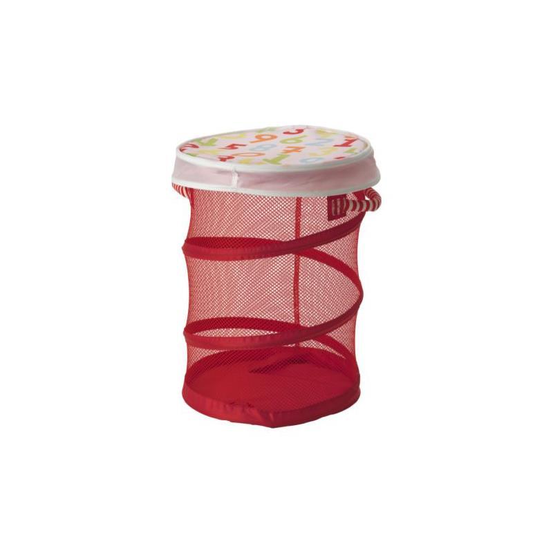 ikea spielzeugkorb mit deckel kusiner 2 farben aufbewahrungsbox ebay. Black Bedroom Furniture Sets. Home Design Ideas